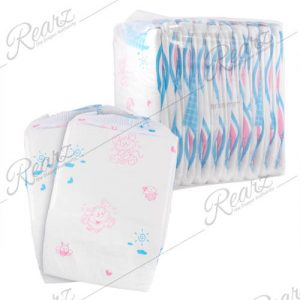 MyDiaper Colour Night Diapers